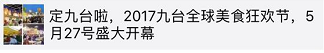 20170817090957.png